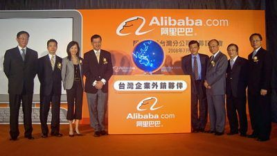 Alibaba Group Site Vulnerabilities