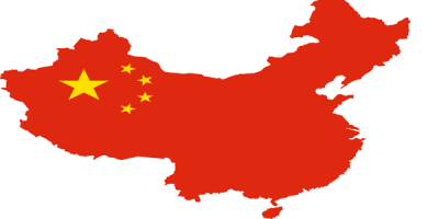 China Spends Money on Snooping Mobile Phone