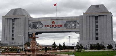 Netflix in China