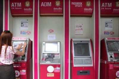 Thailand-ATMs-hacked