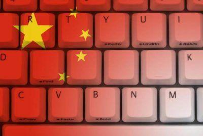 China-Bans-VPN
