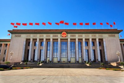 china  - china 400x267 - Big Brother And Big Data
