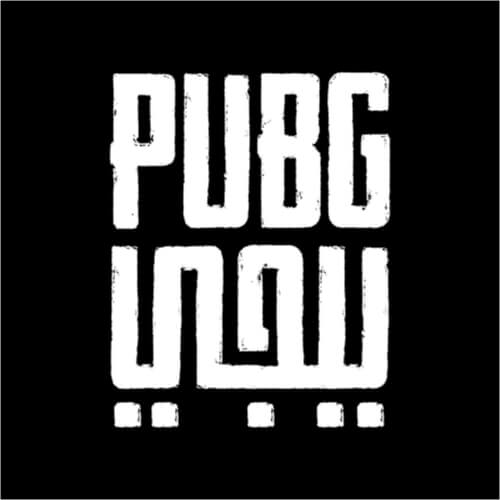 How to play PlayerUnknown's Battlegrounds (PUBG) Lite on PC