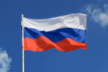 An image of the Russian flag