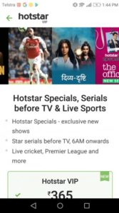 Hotstar VIP showcased